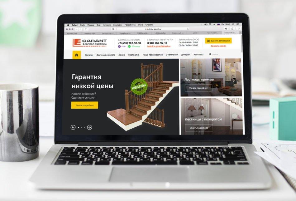 дизайн нового сайта